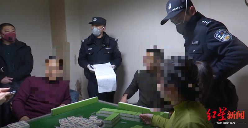 让人躲包间打牌 四川丹棱县2名麻将馆老板被行拘