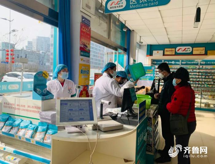 日照市发展改革委开展防疫用品市场供应现场调研