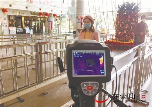 记者走访东莞市汽车总站、公交站场、地铁站:乘客戴口罩出行成标配