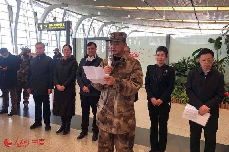 若有战,召必回!宁夏135名医护人员驰援武汉