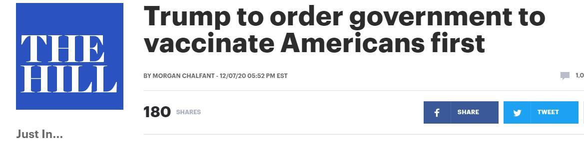 """美媒:特朗普将签署行政令 确保新冠疫苗""""美国优先"""""""