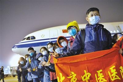 北京提倡弹性工作制 鼓励灵活办公