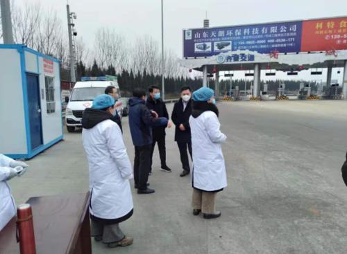 这就是山东丨潍坊市市场监管部门扎实做好防控疫情测温仪器校准工作