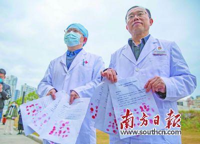 广州医护人员宣誓加入先锋救援队抗击疫情