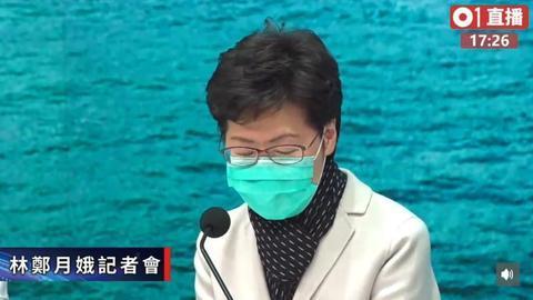 林郑月娥:高铁西九龙站封闭 往来内地航班减半