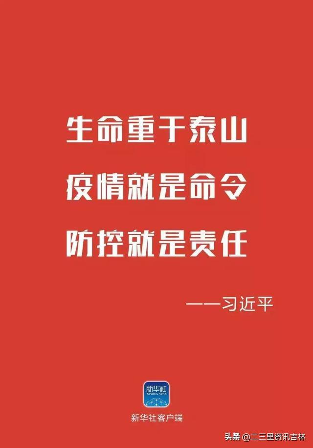 江城公安指挥中心民警守岗位、抗疫情、护平安