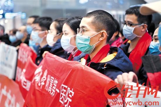 28日晚7时,广东继续派出147人的医疗队奔赴湖北,投入抗击肺炎最前线 记者 汤铭明 摄