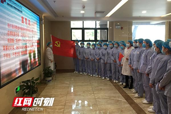 湖南省中医药研究院附属医院43名护士签下援鄂请战书