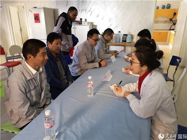 中国援突尼斯医疗队举办新春义诊