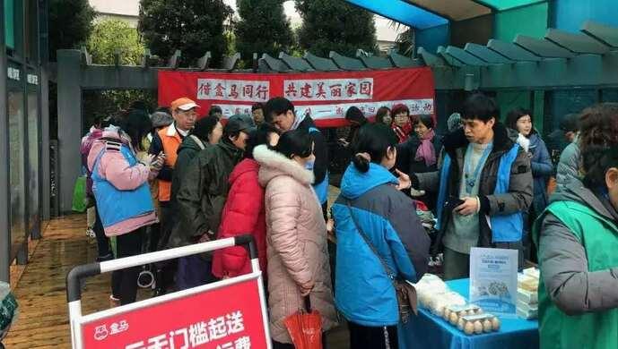 楼道堆物换大米鸡蛋?业委会换届难?在上海这个街道,有难题找格长!图片