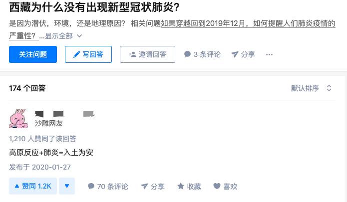 """武汉雷神山、火神山:运营商赶工建5G、3000万网友""""云监工"""""""