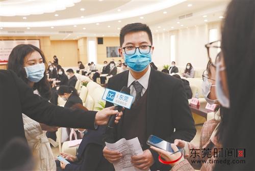 东莞市援助湖北医疗队出征