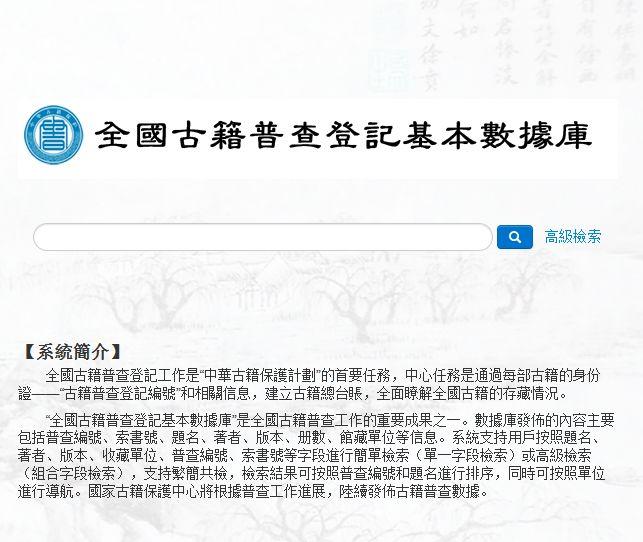 """中国知网及一大批古籍数据库均免费开放!""""科研之旅""""可以排上日程了"""