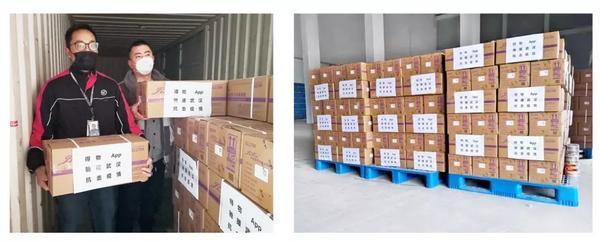 得物App捐赠100万元援助基金到账 首批12000瓶医用消毒凝胶运抵湖北