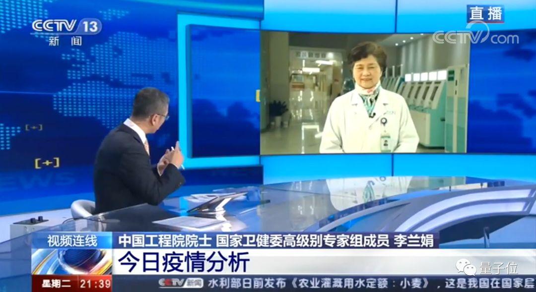 钟南山等专家判断疫情拐点在元宵