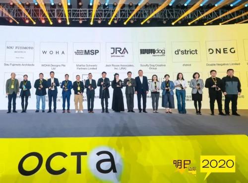 ▲ 华侨城集团领导共同为新一批联盟成员单位颁发证书