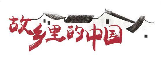 """故乡里的中国 一个上海家庭的""""垃圾分类""""观察笔记"""