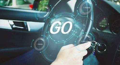 科技巨头2020年将重布智能汽车领域 以达高度智能化