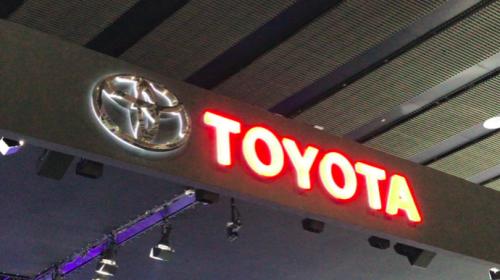 丰田汽车捐款1000万元支援武汉抗击疫情