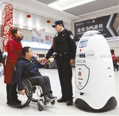 """机器人巡警""""大白""""获得认可(新生活 新体验)"""