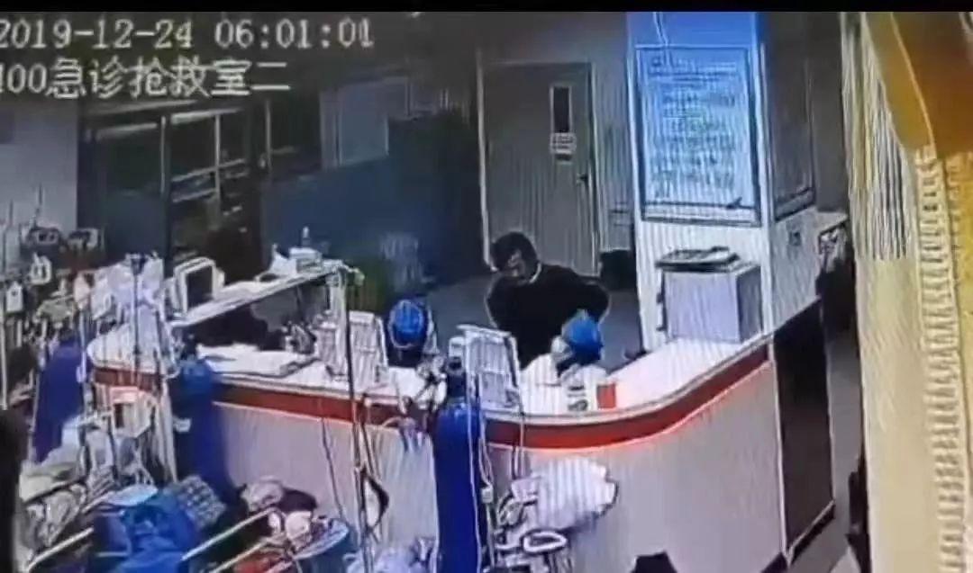 北京暴力杀医者孙文斌 被提起公诉图片