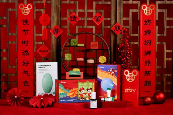 年货节   Dr.Jart+蒂佳婷携手迪士尼跨界合作 为你备新年好礼