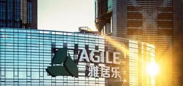 """雅居乐云南再""""遇险"""" 200亿文旅小镇违规占地遭立案"""