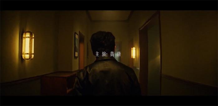 无声而有为!黄渤微电影诠释奥克斯空调品牌精神
