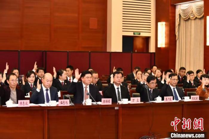 云南成立法官惩戒委员会和检察官惩戒委员会图片