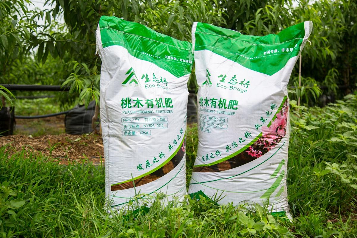 2020年平谷将实施健康土壤工程 改良土壤2万亩图片
