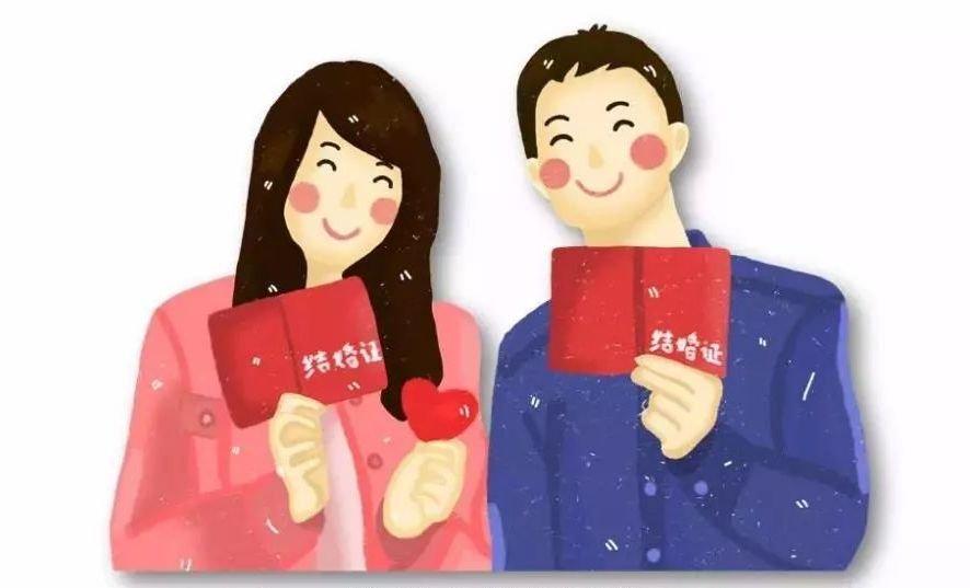 """买房结婚成刚需置业动力!南京2019官方""""婚姻报表""""公布平均初婚年龄为31.7岁"""