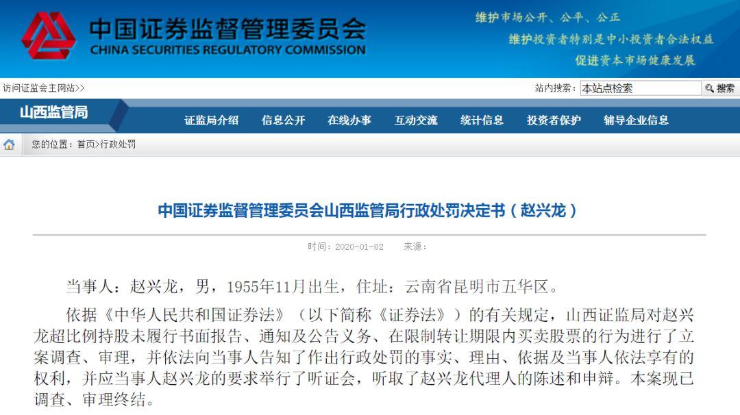 http://www.jindafengzhubao.com/guojiguancha/47965.html