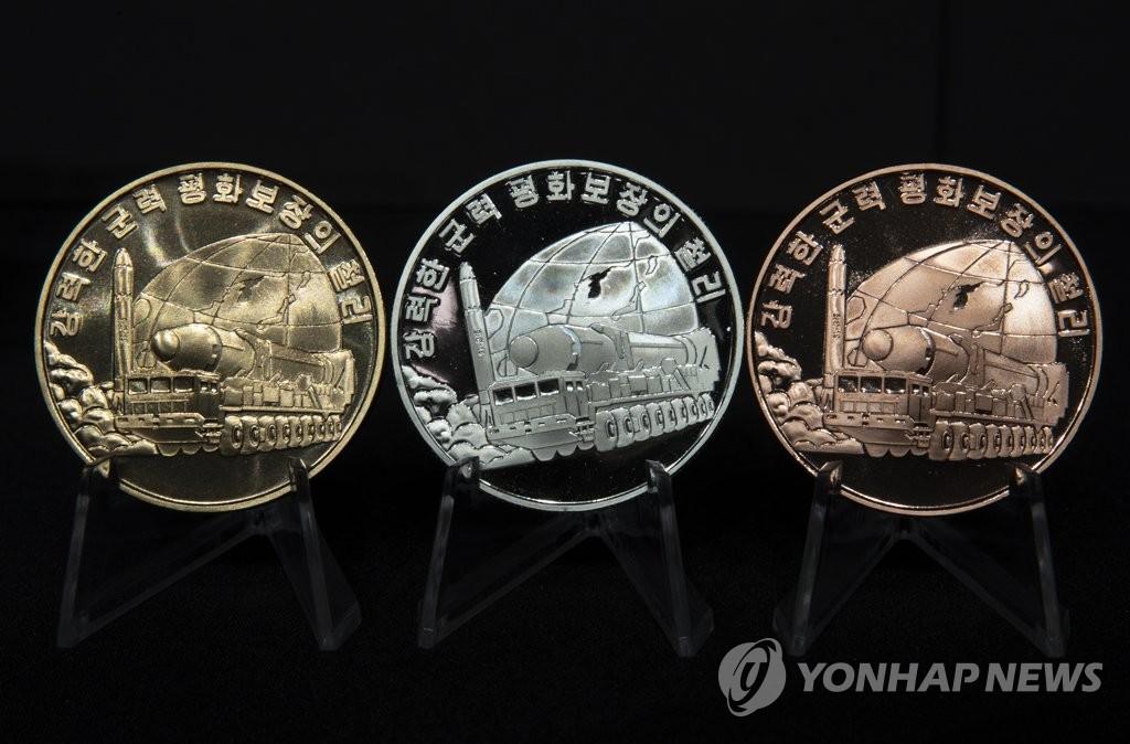 """朝鲜发行""""火星-15""""洲际导弹纪念币,释放信号引关注"""