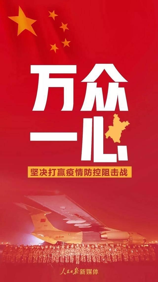 """江苏省书法家协会征集""""万众一心 抗击疫情""""主题书法作品"""