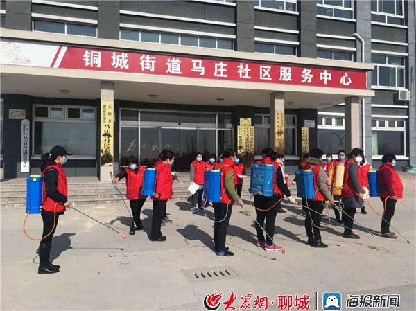 东阿县铜城街道:马庄村防控疫情 巾帼义工显神威