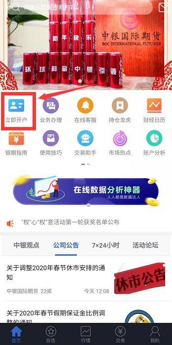 http://www.weixinrensheng.com/caijingmi/1505660.html