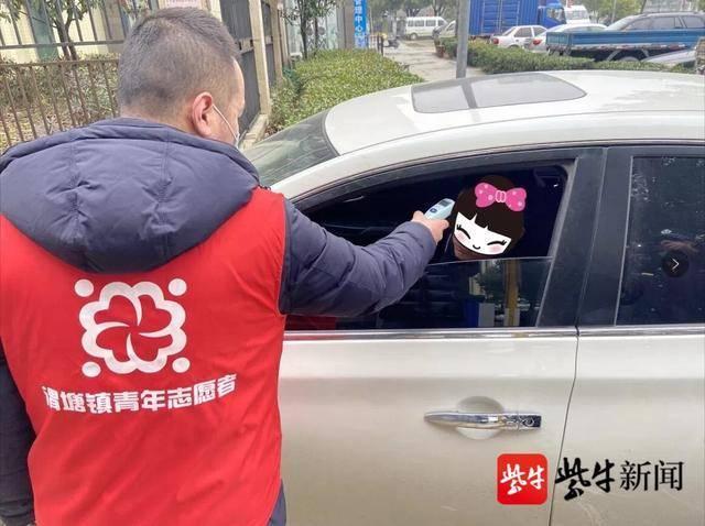 苏州相城区渭塘镇联防联控扎紧疫情防御篱笆