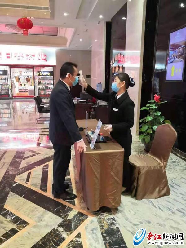 万佳东方酒店每天为客人量3次体温 退订宴席1300多桌