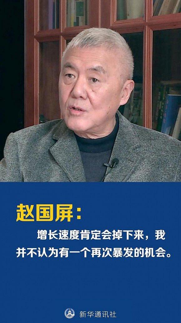 对话赵国屏院士:暂未发现由传播引起的变异性