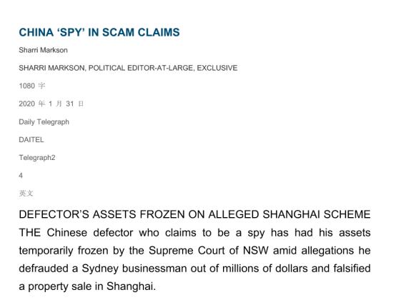 澳媒:王立强被控诈骗数百万澳元 资产已冻结