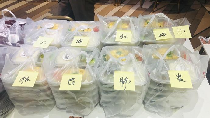 集结!上海17家餐饮企业联手,14
