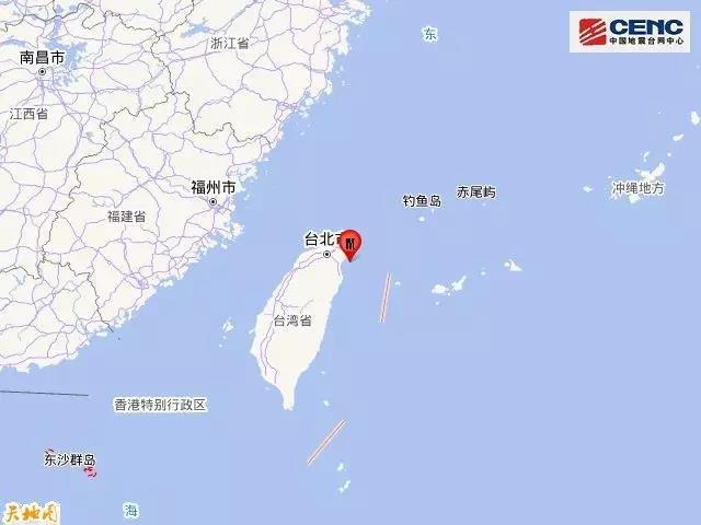 台湾宜兰县附近海域发生4.2级地震