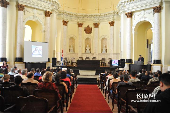 河北外国语学院校长孙建忠被授予古巴科学院外籍终身院士