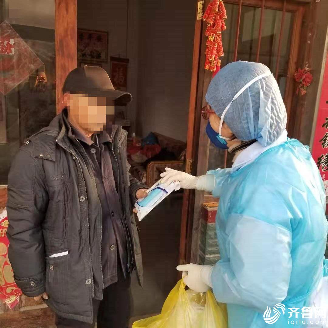 滨城卫健:开展多项疫情防控心理疏导