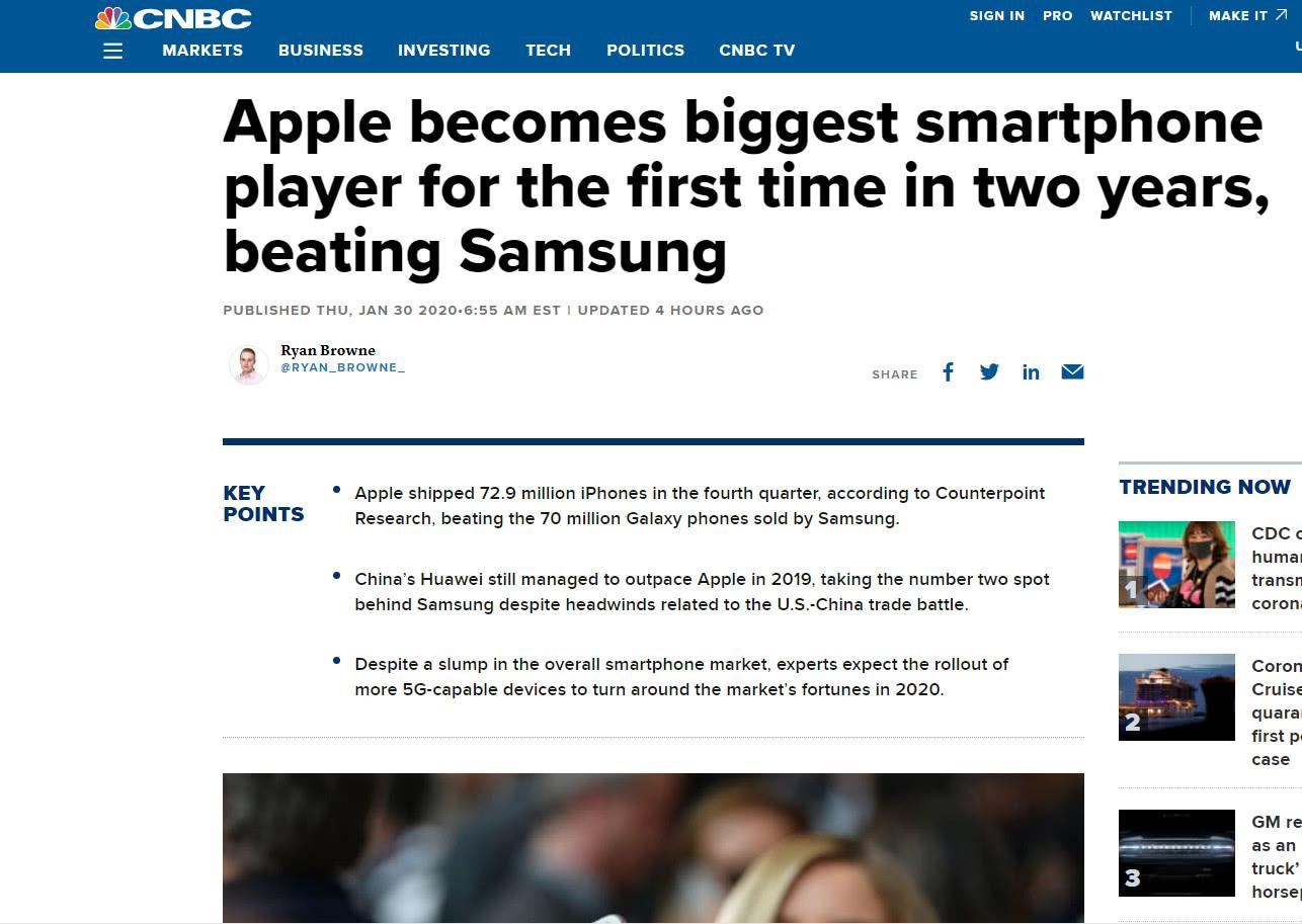 转载:全球财媒头条:苹果智能手机季度出货量两年来首超三星