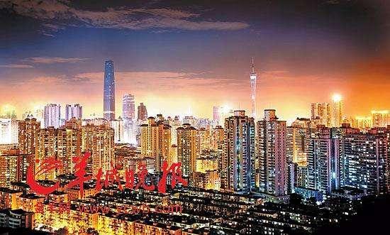 广州新版基准地价:住宅地冼村猎德沙面二沙最贵