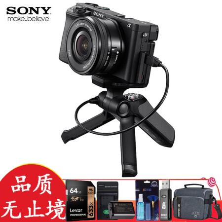 高端随身相机 索尼(Sony)ILCE