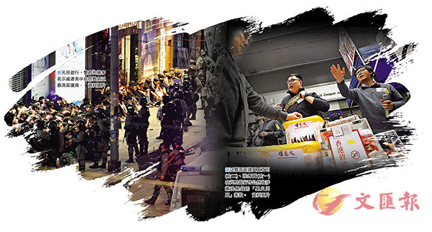 泛暴派当选后不理民生 乱港分子后悔选错了人图片