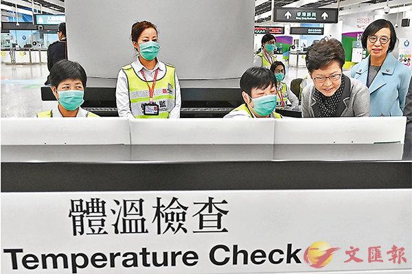 1月3日,林郑月娥在陈肇始(右)陪同下视察高铁西九龙站预防措施 图源:香港文汇报