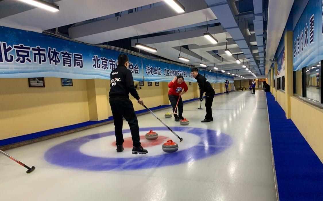 真冰道不到20条,北京市推广冰壶运动想出妙招图片